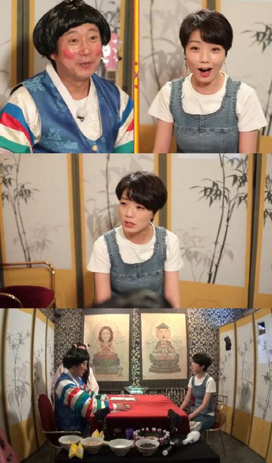 """안영미 결혼설, 올가을 10월 6일로 추측..""""찌라시 도는 거 아니야?"""""""